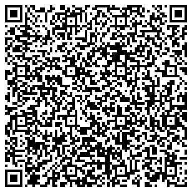 QR-код с контактной информацией организации АСКАНИЯ НОВА, БИОСФЕРНЫЙ ЗАПОВЕДНИК ИМ.Ф.Э.ФАЛЬЦФЕЙНА, ГП