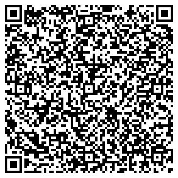 QR-код с контактной информацией организации ЧЕРВОНОГРАДСКИЙ ЗАВОД ЖБИ, ОАО