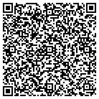 QR-код с контактной информацией организации НАДЕЖДА 2010