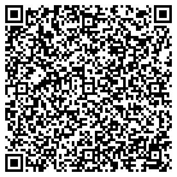 QR-код с контактной информацией организации ТАРКУС, ООО
