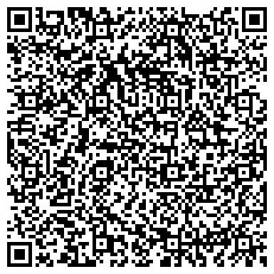 QR-код с контактной информацией организации ПРЕДПРИЯТИЕ ЧЕРКАССКОЙ ИСПРАВИТЕЛЬНОЙ КОЛОНИИ N62, ГП