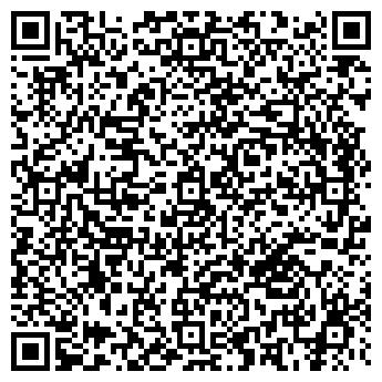 QR-код с контактной информацией организации ПОСТАЧАЛЬНИК ТЦ