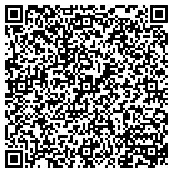 QR-код с контактной информацией организации РОСТЕКС ИНТЕРНЕШНЛ, ООО