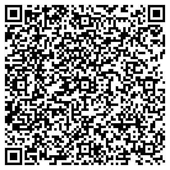 QR-код с контактной информацией организации REAL SERVICE, ООО