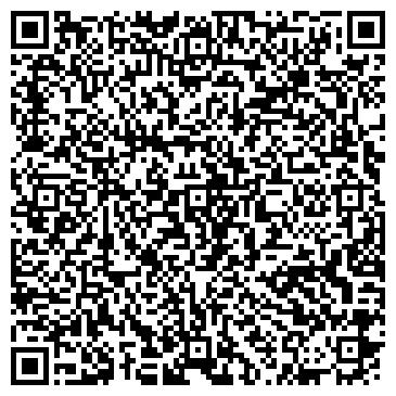 QR-код с контактной информацией организации ЧЕРКАССКОЕ ОБЛАСТНОЕ ДЧП ГАК ХЛЕБ УКРАИНЫ