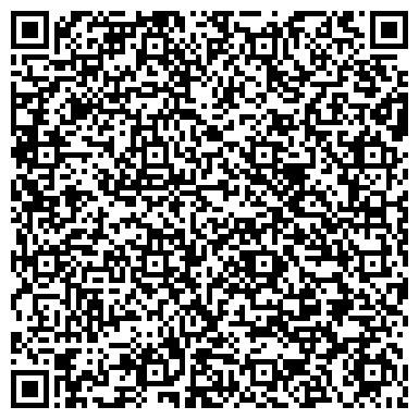 QR-код с контактной информацией организации ЧЕРКАССЫТРАНСГАЗ, УПРАВЛЕНИЕ МАГИСТРАЛЬНЫМ ГАЗОПРОВОДОМ, АО