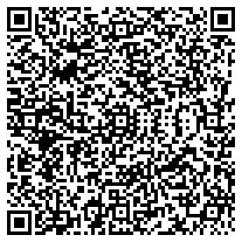 QR-код с контактной информацией организации КОММАТ-ПЛЮС, ЧП