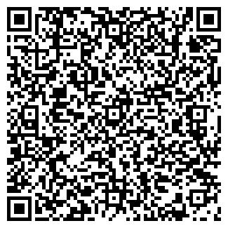 QR-код с контактной информацией организации ЭКОПРОМТРАНС