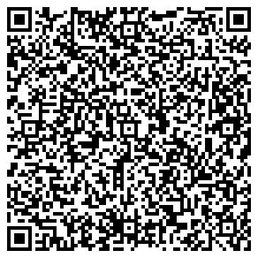 QR-код с контактной информацией организации ГРАФИЯ УКРАИНА, УКРАИНСКО-НЕМЕЦКОЕ СП, ЗАО