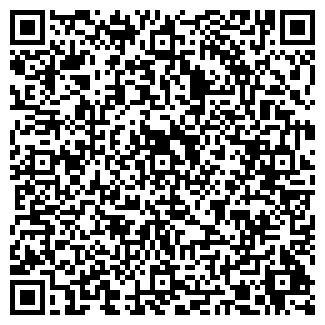 QR-код с контактной информацией организации БРЕЗЕ