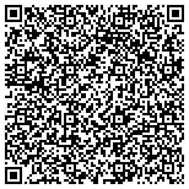 QR-код с контактной информацией организации ЧЕРКАССКИЙ МОНТАЖНОЗАГОТОВИТЕЛЬНЫЙ ЗАВОД, СТРУКТУРНОЕ ПОДРАЗДЕЛЕНИЕ