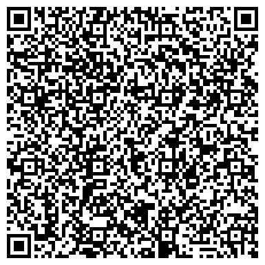 QR-код с контактной информацией организации ЧЕРКАССКАЯ ПРОДОВОЛЬСТВЕННАЯ КОМПАНИЯ, ООО