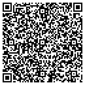 QR-код с контактной информацией организации ХИТОМИ