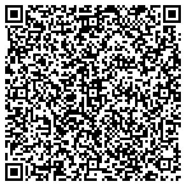 QR-код с контактной информацией организации ООО Нью Лайт, ООО