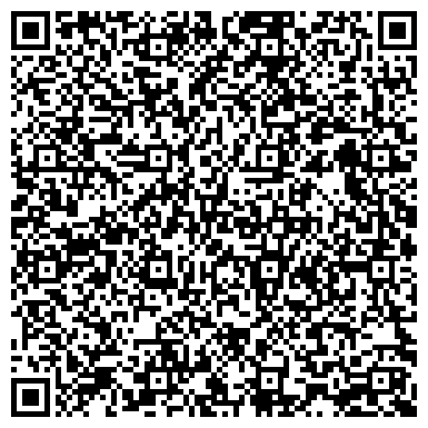 QR-код с контактной информацией организации ЧЕРКАССКИЙ АВТОМОБИЛЬНЫЙ РЕМОНТНЫЙ ЗАВОД, ГП МОУ