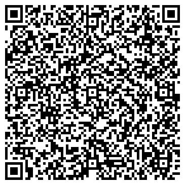 QR-код с контактной информацией организации ООО Судоходная компания «Цезарь трэвел»