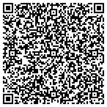 QR-код с контактной информацией организации УПМАШ, ЗАВОД УПАКОВОЧНЫХ МАШИН, ЗАО