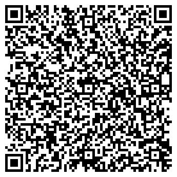 QR-код с контактной информацией организации ИНЕКС СИСТЕМЗ, ООО