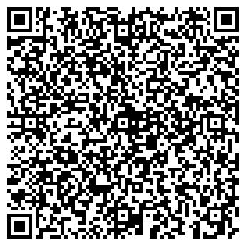 QR-код с контактной информацией организации ИП Васильева Н.А.