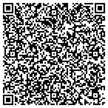QR-код с контактной информацией организации ЧЕРКАССЫВОДОКАНАЛ, КОММУНАЛЬНОЕ ПРЕДПРИЯТИЕ