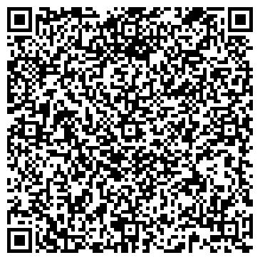 QR-код с контактной информацией организации МОШЕНСКИЙ ФИЛИАЛ ООО ИМ.ШЕВЧЕНКО