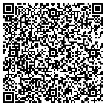 QR-код с контактной информацией организации ПОМАЗАН Т. Ю. ФЛП