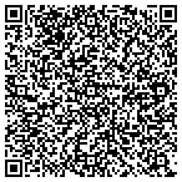 QR-код с контактной информацией организации ООО Ходар