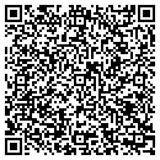 QR-код с контактной информацией организации ЮРИЯ, ЗАО