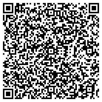 QR-код с контактной информацией организации АЛЬФА-ЕТЕКС, ООО