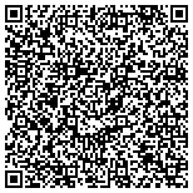 QR-код с контактной информацией организации ИМ.ШЕВЧЕНКО, СЕЛЬСКОХОЗЯЙСТВЕННОЕ ООО, МОШНОВСКИЙ ФИЛИАЛ