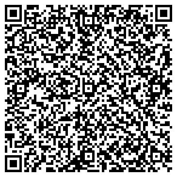 """QR-код с контактной информацией организации """"Химкинская городская прокуратура"""""""