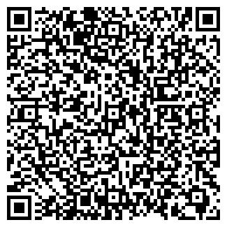 QR-код с контактной информацией организации СПИВПРАЦЯ, ЧП