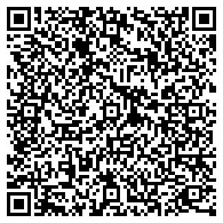 QR-код с контактной информацией организации Сано