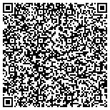 QR-код с контактной информацией организации ВЕБЕР КОМЕХАНИКС