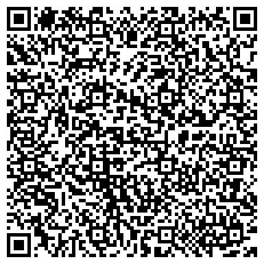 QR-код с контактной информацией организации ЧЕРКАССКАЯ ПРОИЗВОДСТВЕННО-ТОРГОВАЯ КОМПАНИЯ, ООО