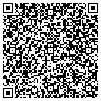 QR-код с контактной информацией организации Добрый аптекарь