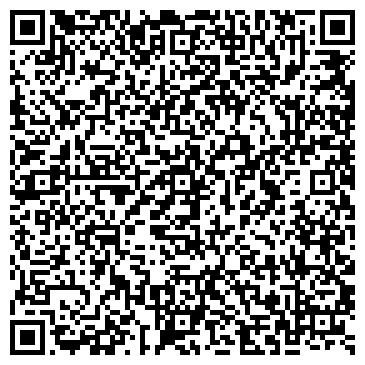QR-код с контактной информацией организации ЧЕРКАССКИЙ ЗАВОД ЖБИ, ООО