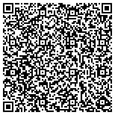 QR-код с контактной информацией организации Военная прокуратура Западного военного округа