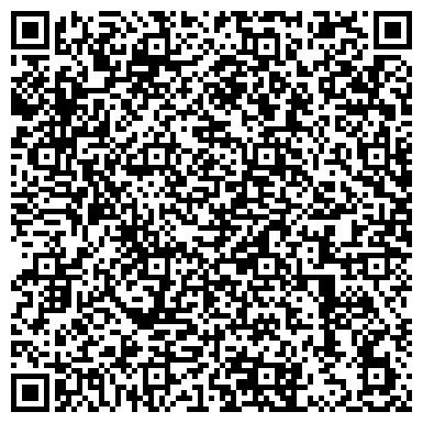 QR-код с контактной информацией организации «Черкассытеплокоммунэнерго»