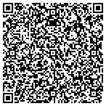 QR-код с контактной информацией организации ООО Турбо-Телеком