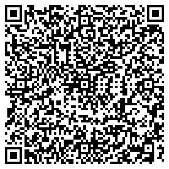 QR-код с контактной информацией организации АРМАДИСТИЛЬ