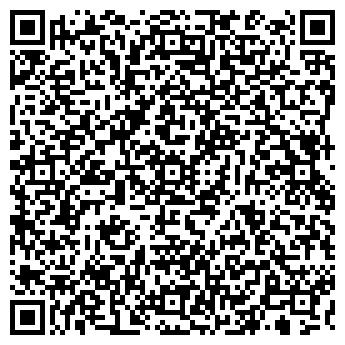 QR-код с контактной информацией организации ГОЛДЕН КОМПАНИЯ