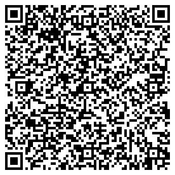 QR-код с контактной информацией организации СКЛО-СЕРВИС