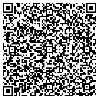 QR-код с контактной информацией организации АЛЛЕГРО-ДИЗАЙН