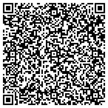 QR-код с контактной информацией организации ПИВДЕНЬ, АСФАЛЬТОБЕТОННЫЙ ЗАВОД, ОАО