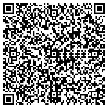 QR-код с контактной информацией организации ПАВЛЯК К.С., ЧП