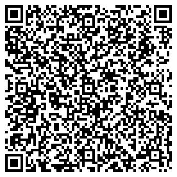 QR-код с контактной информацией организации ДЛЯ ДОМА И ДРУЗЕЙ