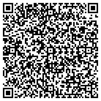 QR-код с контактной информацией организации ФЛП ПАСЕКА Л. В.