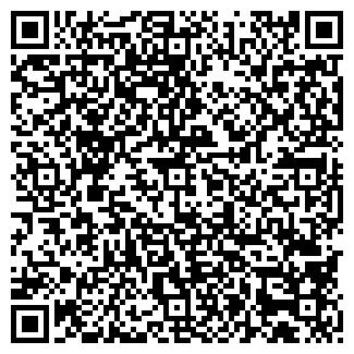 QR-код с контактной информацией организации ПФ РОМ