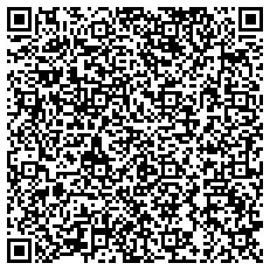 QR-код с контактной информацией организации ЧЕРНИГОВСКИЙ КАРТОННО-БУМАЖНЫЙ КОМБИНАТ, ООО